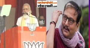 http://naukarshahi.com/bihar-elections-prime-minister-narendra-modi-speak-lies-again-in-poll-bound-bihar-like-2015/