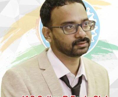 Sajjan Rajshekhar IAS
