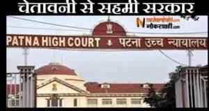 High-Court-Verdict-Building-Tribunal