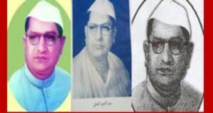 Abdul Qaiyum Ansari