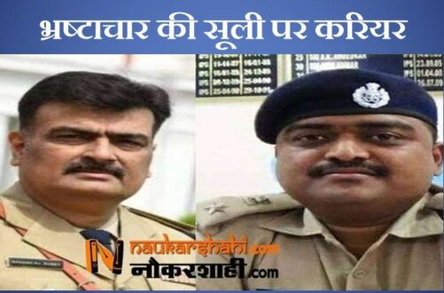 IPS Rakesh Dubey, IPS Sudhi kumar Porika