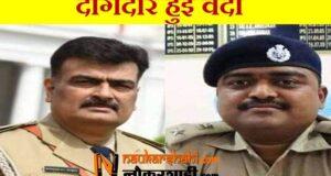IPS Rakesh Kumar Debey and IPS Sudhir Kumar Porika